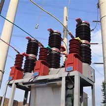 开封市电网合作生产ZW7智能35KV高压断路器