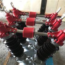 厂家批发旋转式GW5-35kv高压隔离开关郑州市
