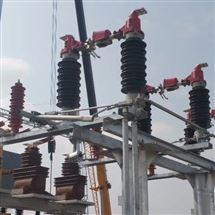 跌落式GW9-10KV高压隔离开关使用说明书