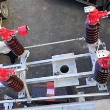 硅橡胶GW4高压隔离开关35kv*