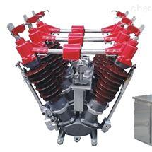 双接地GW5-40.5高压隔离开关35kv批发