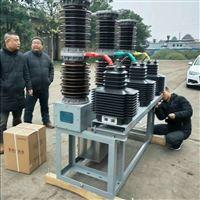 35KV真空斷路器電站型