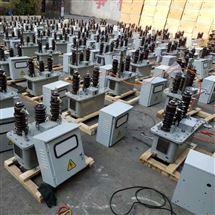 JLS-10预付费10KV高压计量箱