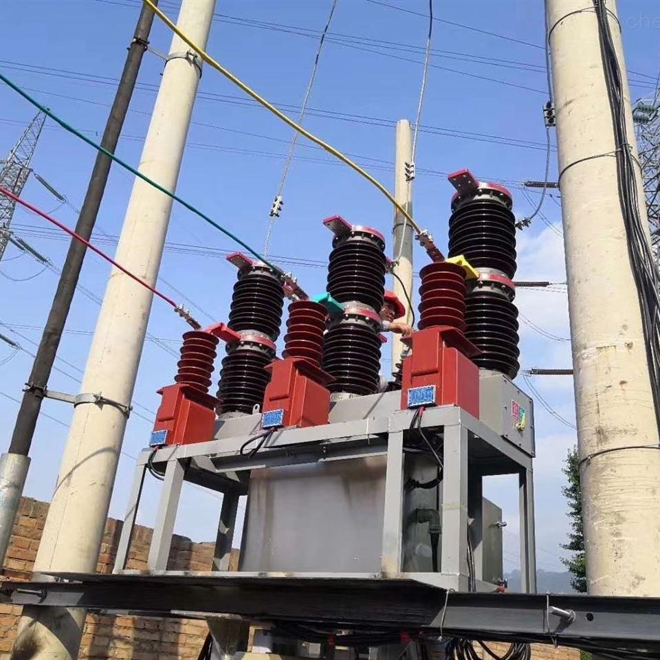 35KV电站型高压断路器更换