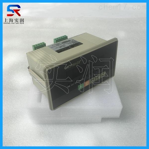 耀华XK3190-C8+称重显示器