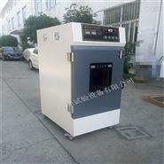 五和汞灯老化箱含连续和循环选择