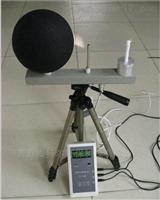 HT-09热指数仪 便携数显式黑球湿球温度计