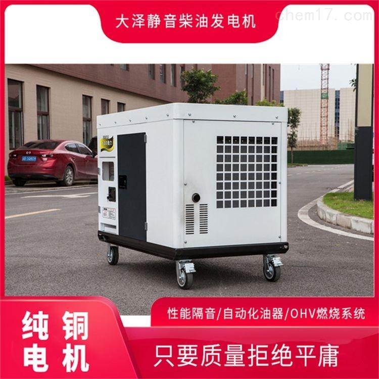 市政施工TO19000ETX静音柴油发电机尺寸