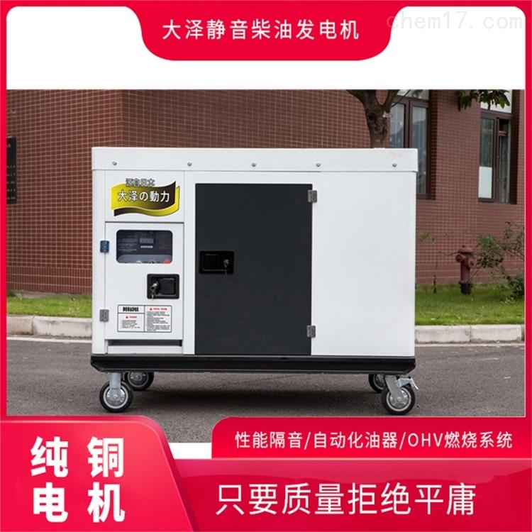 ATS全自动车载柴油发电机TO18000ETX