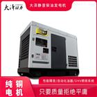 无人值守静音柴油发电机TO16000ETX