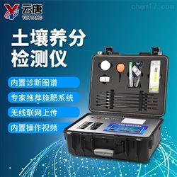 YT-TR05土壤分析仪器家用