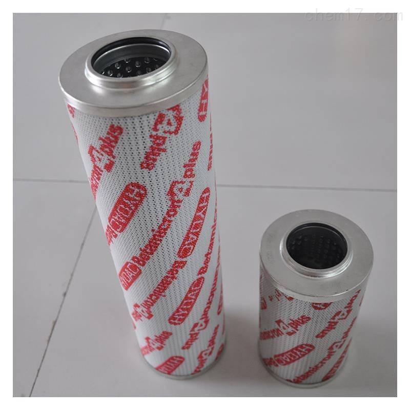 现货供应HYDAC贺德克液压油滤芯1262944