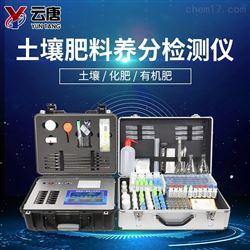 YT-TR05新型土壤分析仪