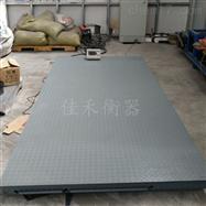 5吨/2kg带打印平台电子秤,2X3m计重地磅秤