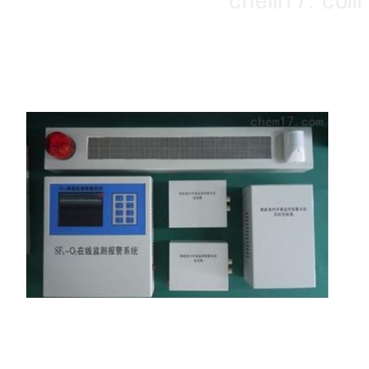 JS-B6000型定量SF6气体泄漏报警系统