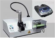 SIDE自动喷码打印系统
