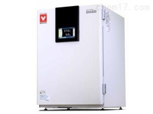 日本雅马拓二氧化碳培养箱 BNA610