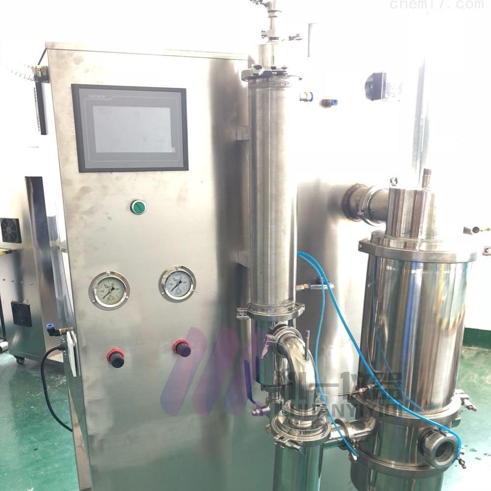 真空喷雾干燥机CY-6000Y干燥温度50-80度