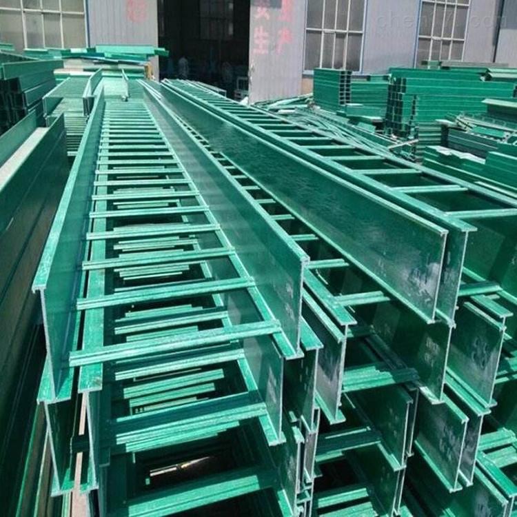 玻璃钢梯式电缆桥架价格