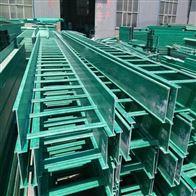 200/300/400/500/600/800玻璃钢梯式电缆桥架价格