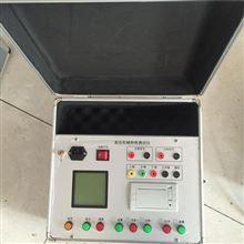 HTGK-IIIHTGK-III 高压开关动特性测试仪