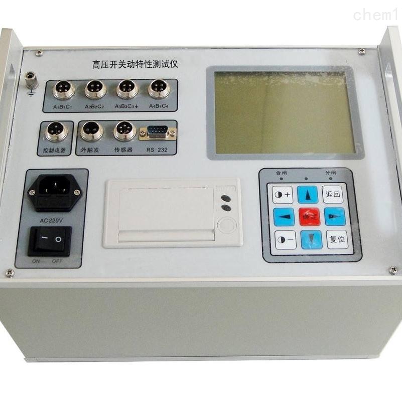 HT-8200系列高压开关机械特性测试仪