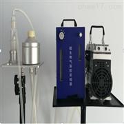 LB-NS2112微生物气溶胶浓缩器使用推荐