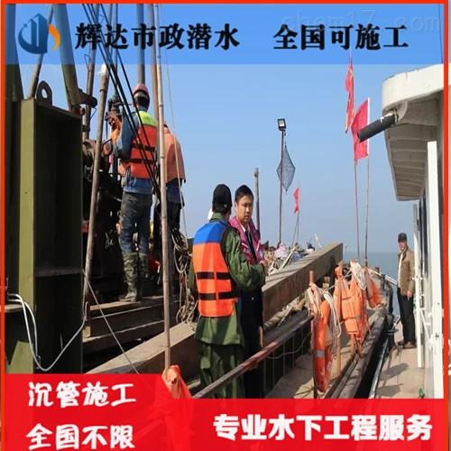 轨道水下检测(提供服务单位)