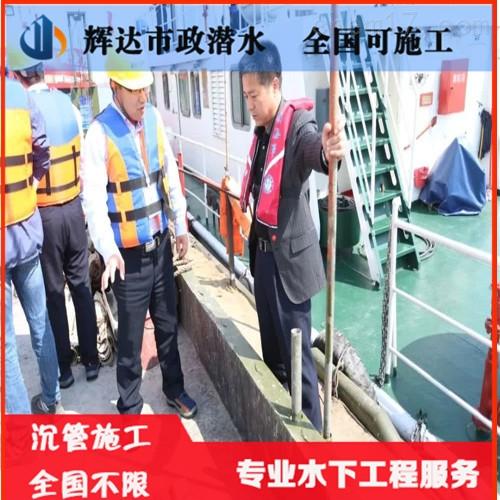 齐齐哈尔市过河管道水下安装公司(施工)