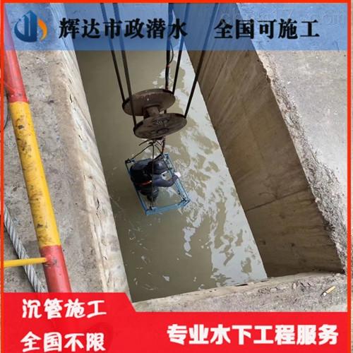水下模袋混凝土护坡(合格供应单位)