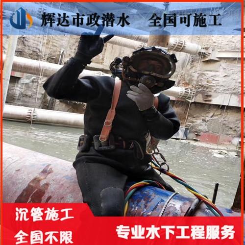 水下管道铺设(合格供应单位)