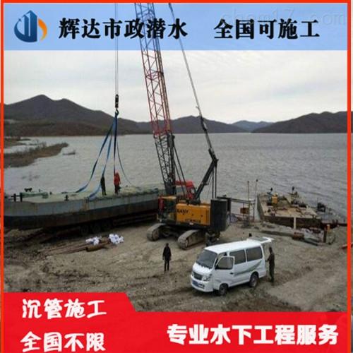 武汉市过河管道水下安装公司(施工)