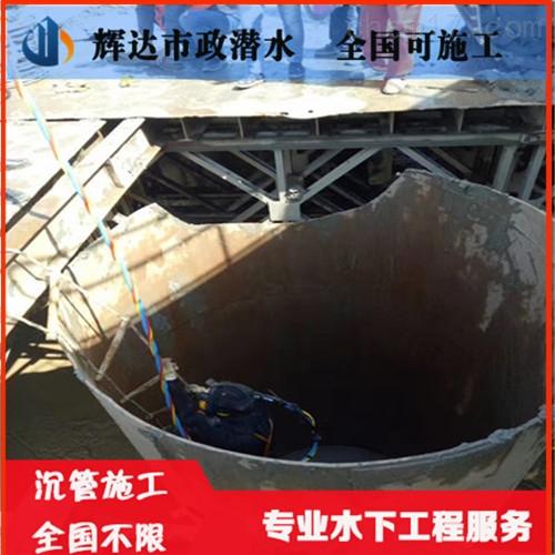 莆田市过河管道水下安装公司(施工)