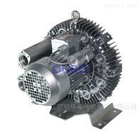 HRB-410-H1220V单相1.1KW高压风机