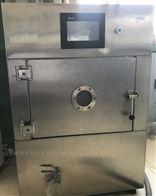 225L生物环境样品微波干燥箱