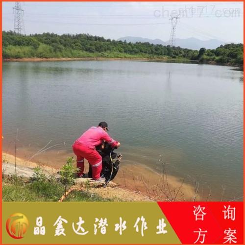 绵阳市水下闸门堵漏(用途)