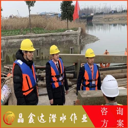 广州市水下封堵(工艺)