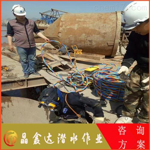 福州市水下堵漏公司(工程单位)