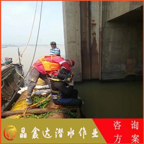 济宁市污水管道水下封堵(工程)
