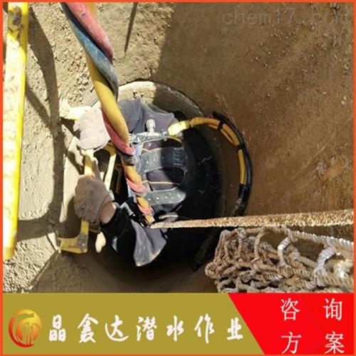 安康市污水管道水下封堵(工程)