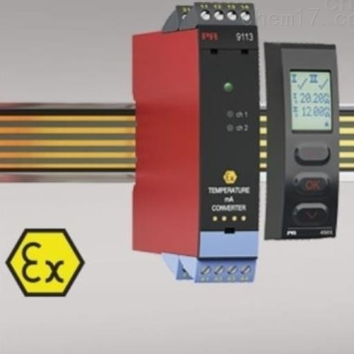 丹麦9113B-EMP温度/毫安转换器
