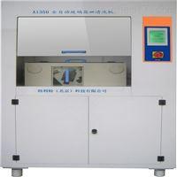 A1350全自動玻璃器皿清洗機
