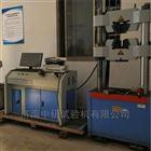 钢铁冶金行业液压万能试验机
