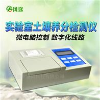FT-FLD高精度复合肥料含量测定仪