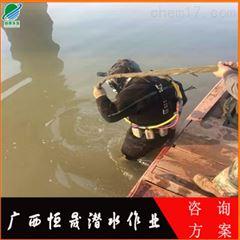 沉管沉管水下沟槽开挖公司(水下堵漏)