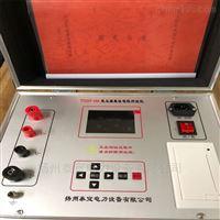 精密变压器直流电阻测试仪
