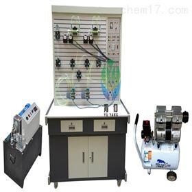 YUY-QY07透明液压与气动PLC控制装置 组态软件控制