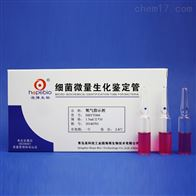 HBYY004氧气指示剂