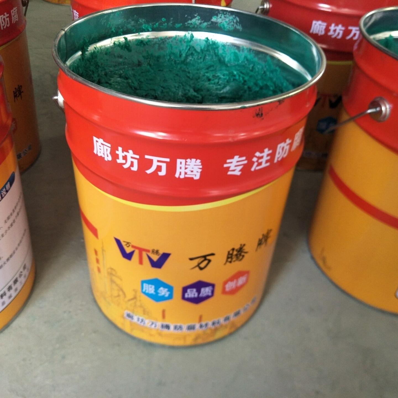 脱硫防腐材料价格