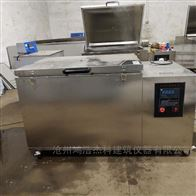 ZKY-400型蒸汽快速养护箱
